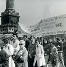 Fin mai : Manifestation lycéenne à Paris à quelques jours des Accords de Grenelle le 27 et de la dissolution de l'Assemblée nationale par le président Charles de Gaulle le 30.