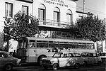 """Le """"Central"""" Cinéma-Théâtre © Archives municipales"""