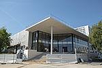 Centre aquatique Vitry façade